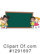 School Children Clipart #1291697