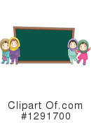 School Children Clipart #1291700