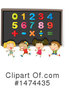 School Children Clipart #1474435