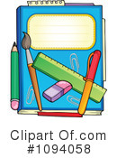Royalty-Free (RF) School Clipart Illustration #1094058