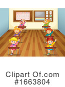 School Clipart #1663804 by Graphics RF