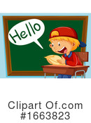School Clipart #1663823 by Graphics RF