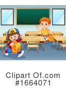 School Clipart #1664071 by Graphics RF