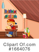 School Clipart #1664076 by Graphics RF