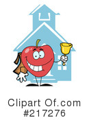 School Clipart #217276 by Hit Toon