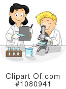 Science Clipart #1080941