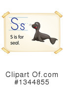 Royalty-Free (RF) Seal Clipart Illustration #1344855