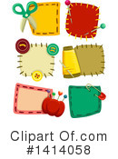 Sewing Clipart #1414058