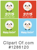 Sheep Clipart #1286120 by Hit Toon