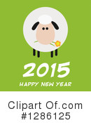 Sheep Clipart #1286125 by Hit Toon
