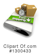 Shipping Clipart #1300433 by Frank Boston