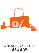 Shopping Bag Clipart #54435 by Julos