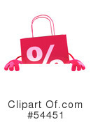 Shopping Bag Clipart #54451 by Julos