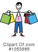 Shopping Clipart #1053985 by Frog974