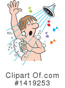 Shower Clipart #1419253 by Johnny Sajem