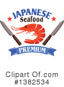 Shrimp Clipart #1382534 by Vector Tradition SM