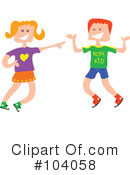 Siblings Clipart #104058 by Prawny