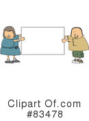Sign Clipart #83478 by djart