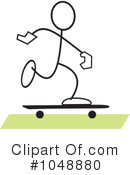 Skateboarding Clipart #1048880 by Johnny Sajem