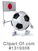 Soccer Ball Character Clipart #1319308 by Julos