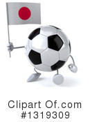Soccer Ball Character Clipart #1319309 by Julos