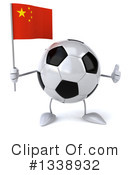Soccer Ball Character Clipart #1338932 by Julos