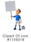 Soccer Clipart #1109318 by Julos