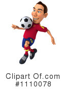 Soccer Clipart #1110078 by Julos