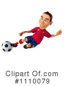 Soccer Clipart #1110079 by Julos