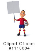 Soccer Clipart #1110084 by Julos