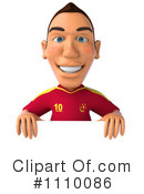 Soccer Clipart #1110086 by Julos