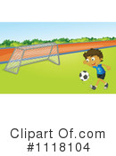 Soccer Clipart #1118104 by Graphics RF