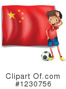 Soccer Clipart #1230756 by Graphics RF