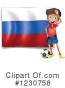 Soccer Clipart #1230758 by Graphics RF