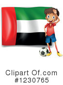 Soccer Clipart #1230765 by Graphics RF