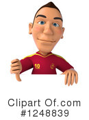 Soccer Clipart #1248839 by Julos