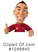 Soccer Clipart #1248840 by Julos