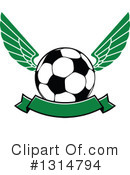 Soccer Clipart #1314794 by Vector Tradition SM