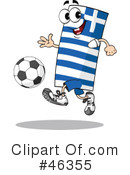 Royalty-Free (RF) soccer Clipart Illustration #46355