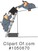Royalty-Free (RF) solar panel Clipart Illustration #1050670
