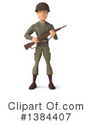 Soldier Clipart #1384407