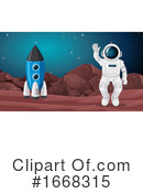 Space Clipart #1668315 by Graphics RF