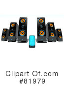 Speakers Clipart #81979 by Tonis Pan