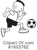 Sports Clipart #1603762 by Johnny Sajem