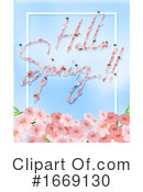 Spring Clipart #1669130 by Graphics RF