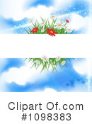 Spring Time Clipart #1098383