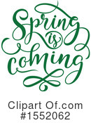 Spring Time Clipart #1552062 by Vector Tradition SM