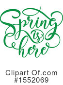 Spring Time Clipart #1552069 by Vector Tradition SM