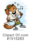 Squirrel Clipart #1515283 by Cory Thoman