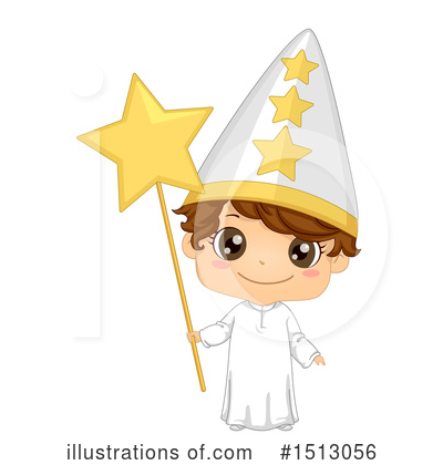 Star Clipart #1513056 by BNP Design Studio